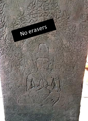 No Erasers